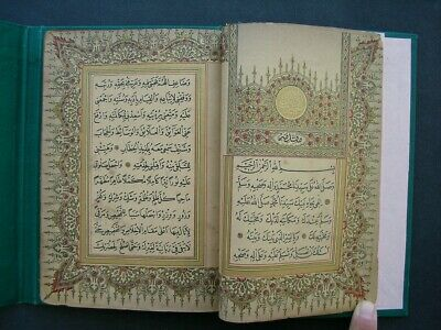 Ottoman Turkish Arabic Islamic Old Printed Prayer Book Dala'il Al-Khayyirat 1888