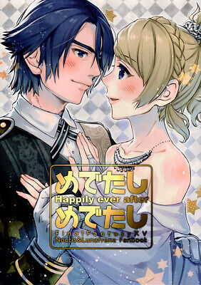 Final Fantasy 15 XV FF15 Doujinshi Comic Noctis x Lunafreya Happily ever after