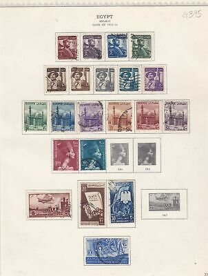 Egypt 1953-56  stamps Ref 9882