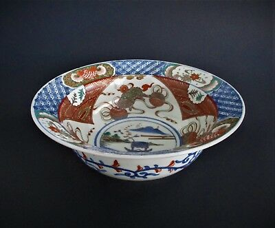 Large Antique Japanese 19th Century Meiji Period Imari Porcelain Bowl