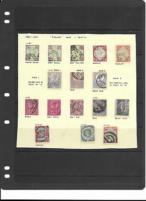 Gb Queen Victoria Jubilee Issue Part Set 1887-1900