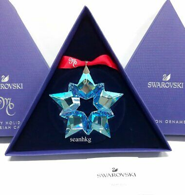 Swarovski 25th Anniversary Ornament by Mariah Carey Crystal Authentic 5543287