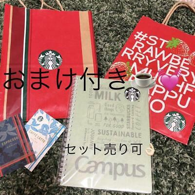 Starbucks Limited stationery Campus Ring NotebookKhakiwithBonus NewFree Shipping