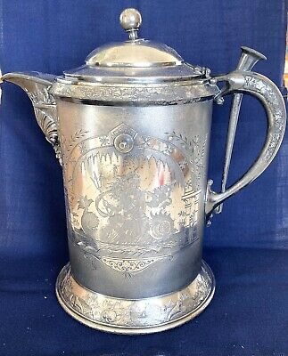 Beautiful 1800's Meriden Silverplate Pitcher W Rare King Neptune & Arctic Motif