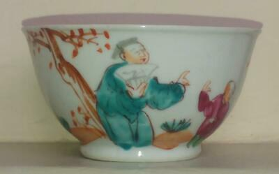 Beautiful Chinese 18th C Mandarin Tea Bowl with Figures in Fenced Garden