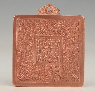 Antique Chinese Copper Pendant Plate Carved Pattern Handicraft Collection Gift