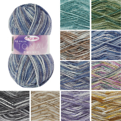 King Cole Big Value Tonal Chunky Knitting Yarn Acrylic 100g Wool