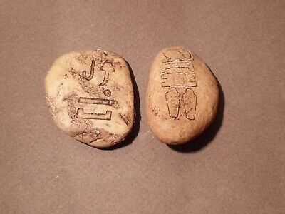 Scarce Antique Ancient Egyptian Magical Stone Protection Amulets 1430BC