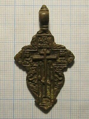 Large antique cross pendant 18th century lot № K38