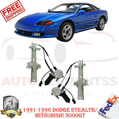 Front Window Regulator Compatible with DODGE STEALTH 1991-1996 RH Power with Motor