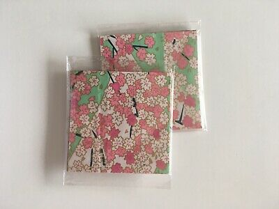 Japanese Flooding Paper/Chiyogami/Origami Papers, 20 sheets, 7x7cm