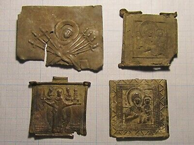 Parts of ancient icons of the 18th century. lot № K32