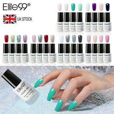 Elite99 Nail Gel Polish 4PCS Colour Varnish Soak Off Manicure Gift Set Lacquer
