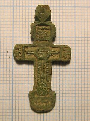 Ancient cross 14 century lot №28