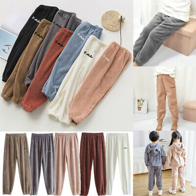 Kid Baby Boys Girls Thick Fleece Warm Trousers Winter Casual Loose Long Pants kz