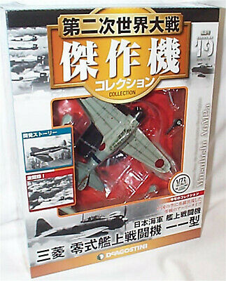 DeAgostini WW2 Aircraft Collection Fighter North American P-51D 1//72  #12