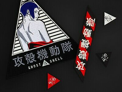 Ghost in the shell – Glow in the dark! Embroidery Patches Package