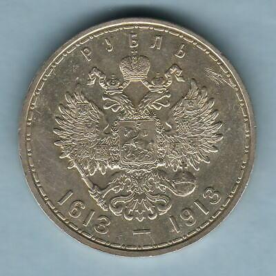 Russia. 1913 Rouble.. Romanov Dynasty..   gEF- Much Lustre