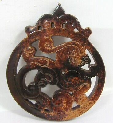 China Antique Hollow Carved Totem beast hetian jade waist Pendant-3.7""