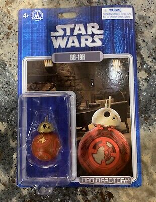 Star Wars Christmas Droid Factory BB-19H Disney Parks In Hand