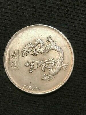 Old Chinese Token Sign Coin, Antique Year Of DRAGON, Zodiac,China
