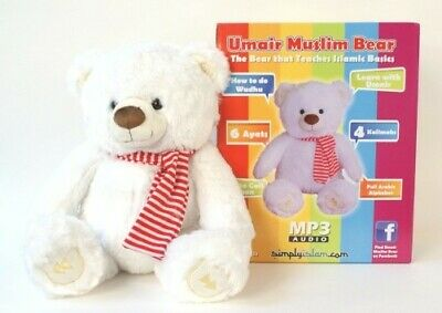 Umair Talking Bear Ayats Kalimah Dua Azan SALE! TILL MARCH 7! Phrases Fulla Doll