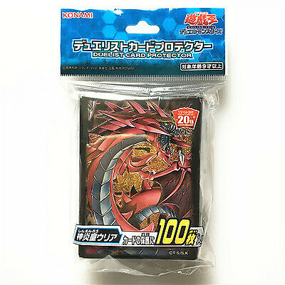 Yugioh Uria Lord Of Searing Flame  Asia Offical Store Promo Sleeve 100 Pcs New !
