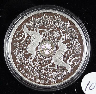 **2012** Maple Of Good Fortune $15 Proof Silver Coin