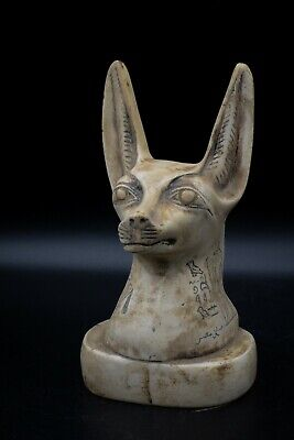 Egyptian God Anubis head stone made in egypt