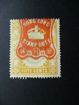 """HONG KONG :- Revenue """" Stamp Duty."""" KEVII 50 Cents. Cancelled."""