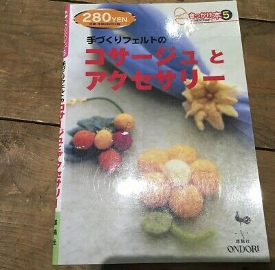 Wool Felt Jewellery Japanese Handmade Craft Pattern Book Beads Flowers