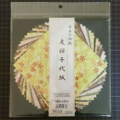Japanese ORIGAMI Paper Yuzen Chiyogami 5.7 x 5.7in 20sheets 10designs DAISO Set