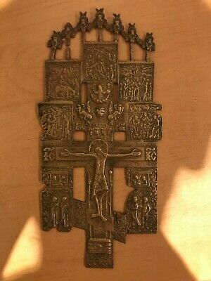 ANTIQUE c.18-19th CENTURY X-LARGE RUSSIAN ORTHODOX COPPER ICONIC CRUCIFIX