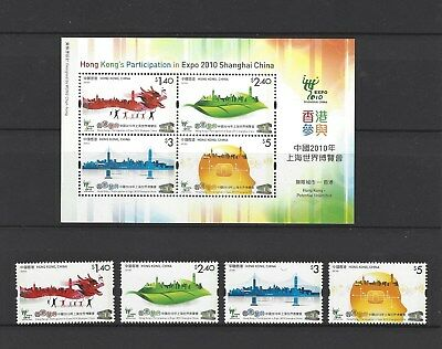 China Hong Kong 2010 Shanghai Expo S/S + Stamp