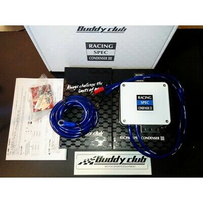 Buddy Club Racing Spec Condensor III