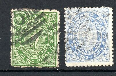 India - States-Travancore (4664)  1888  set of 2 values Used Sg 1 & 3