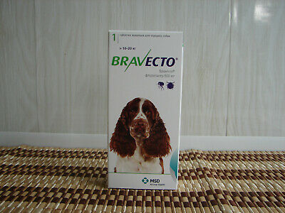 1Bravecto1 22-44 Lbs 1 Chew Exp Date 2020 Ship From 🇺🇸Usa🇺🇸