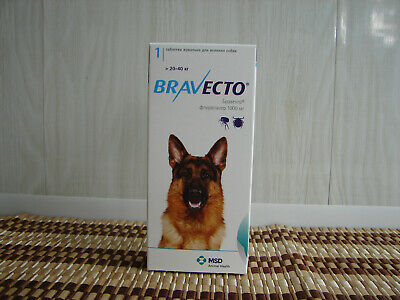 1Bravecto1 44-88 Lbs 1 Chew Exp Date 2020 Ship From 🇺🇸Usa🇺🇸