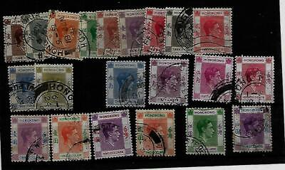 Hong Kong 1938-42,, set of 21 with 1 X $5.00 and 1 x $10.00, fine used