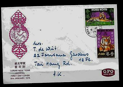 Hong Kong, 1968,YEAR of the MONKEY, Illustrated FDC,,postally used, rare as such