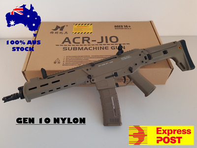 Jinming (Nylon) Gen 10 Acr Tan Water Gel Blaster Mag Fed Water Gun 100% Au Stock