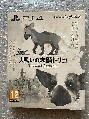 The Last Guardian (NO GAME) Limited Edition Sleeve PS4 - SEE PHOTOS *VERY RARE*