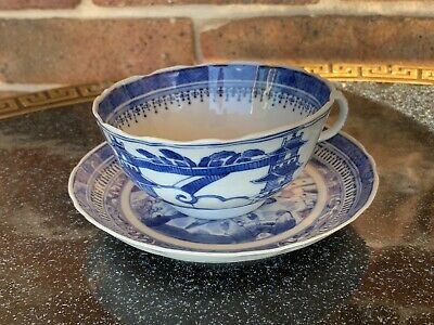 Chinese Qing Dynasty Blue And White Porcelain Cup And Saucer
