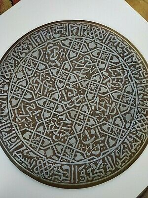 Antique Vintage Huge Revival Silver Inlaid Brass Ottoman Islamic Tray