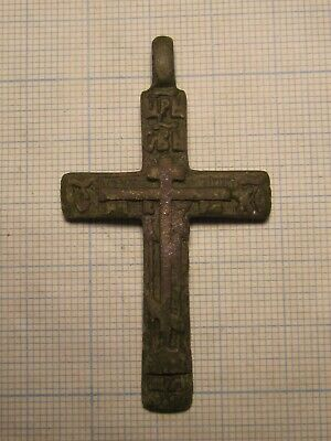 Large antique cross pendant 18th century lot № K44