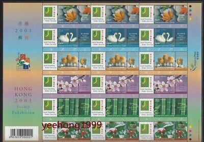 China Hong Kong 2001 Special S/S Greeting stamps