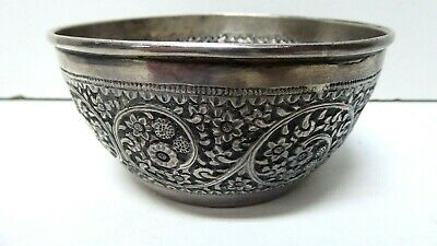 Antique Decorative Persian Hand Beaten Ornate Embossed Silver Metal Eastern Bowl