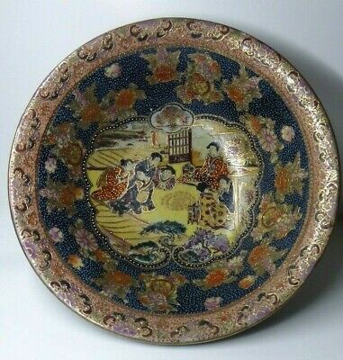 Large Satsuma Japanese Hand Painted Bowl Vintage Asian