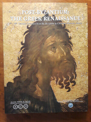 Post-Byzantium: The Greek Renaissance: 15th-18th Century/European History