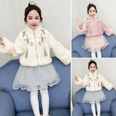 Kids Girls outfit Toddlers Girls outfit Coat+Skirt Fashion Girls Faux Fur